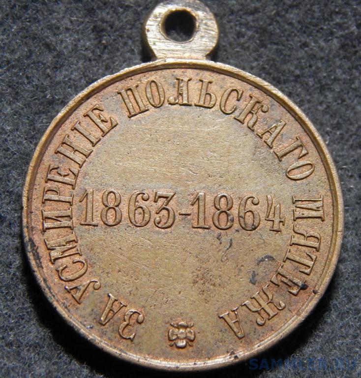 medal_za.jpg