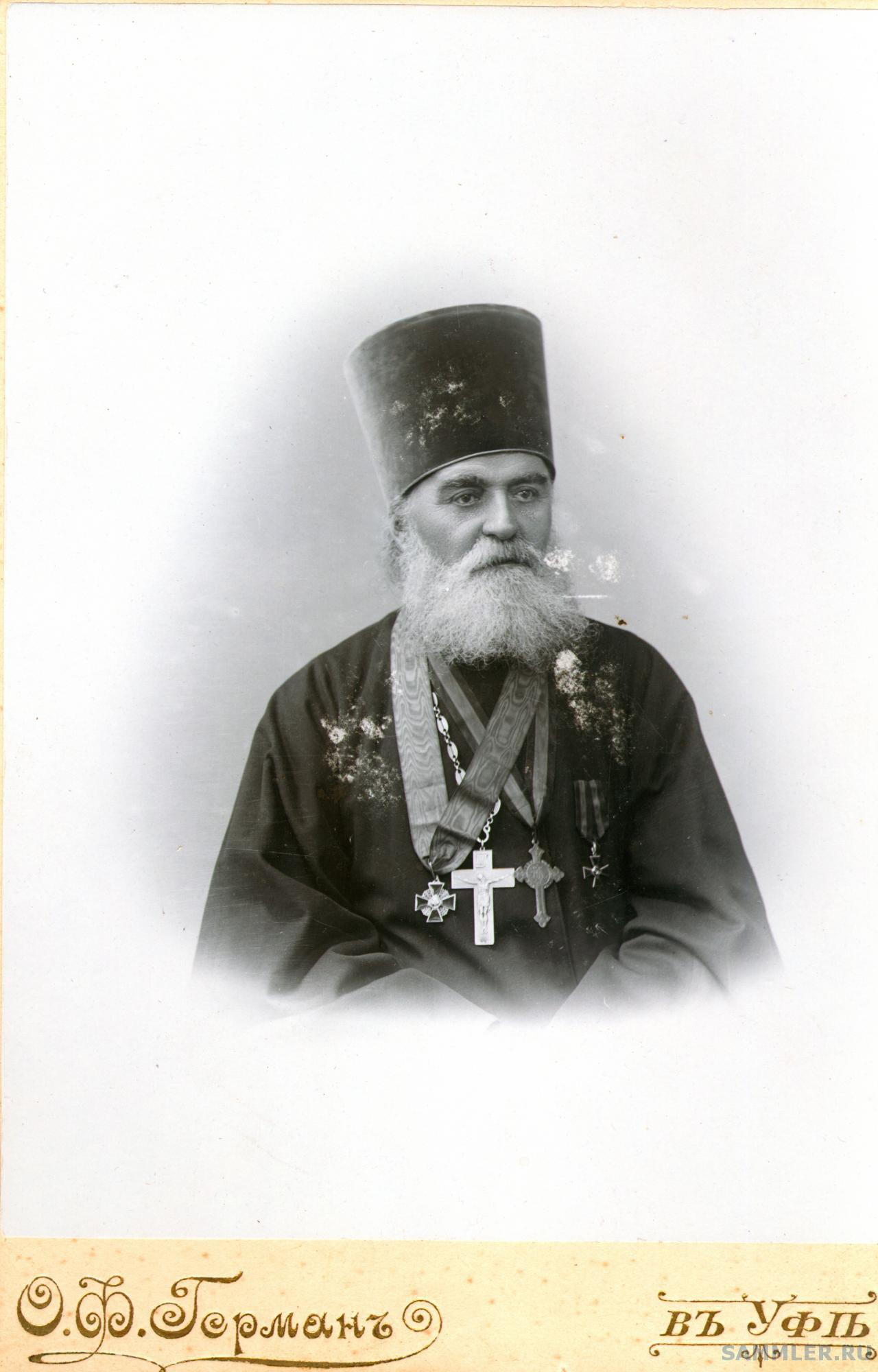 Михаил Светловзоров. ум. в 1903 году.jpg