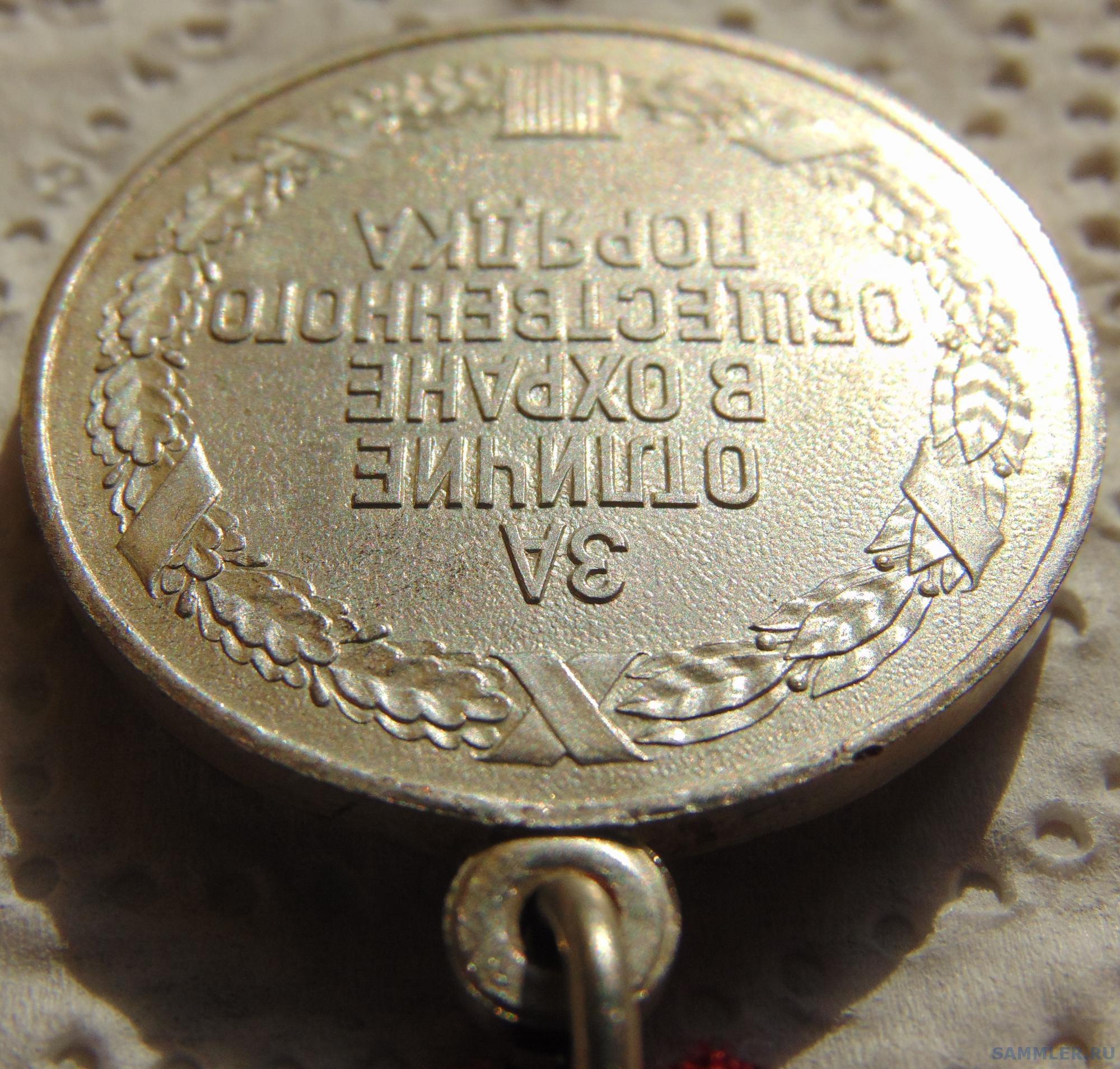 DSC04949.JPG