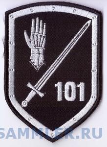 101+.jpg