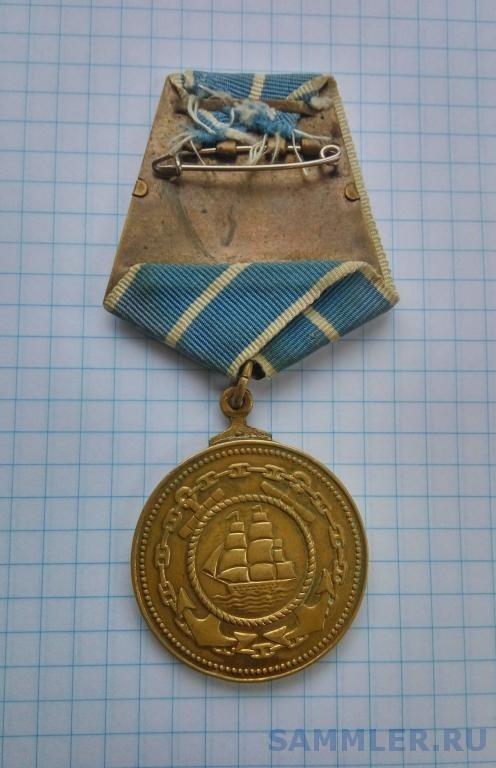 medal_nakhimova_original_2328 2.jpg