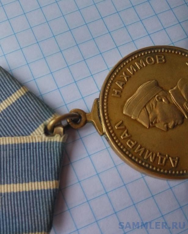medal_nakhimova_original_2328 1.jpg