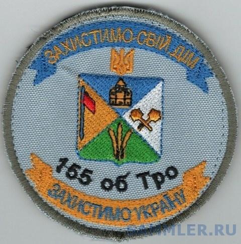 Укр 155 об ТрО.jpg