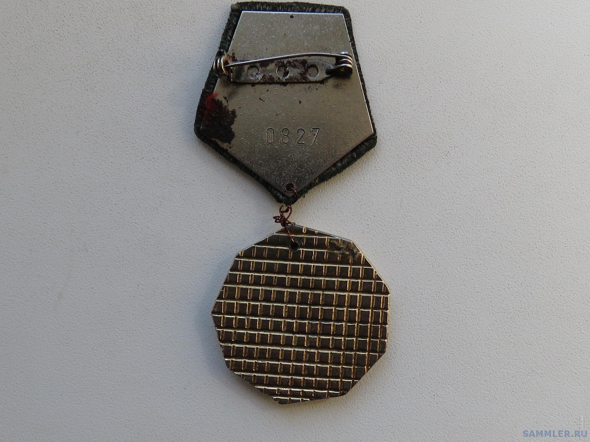 медаль_За_оборону_Грозного_1996_год_4OsnVb.jpg
