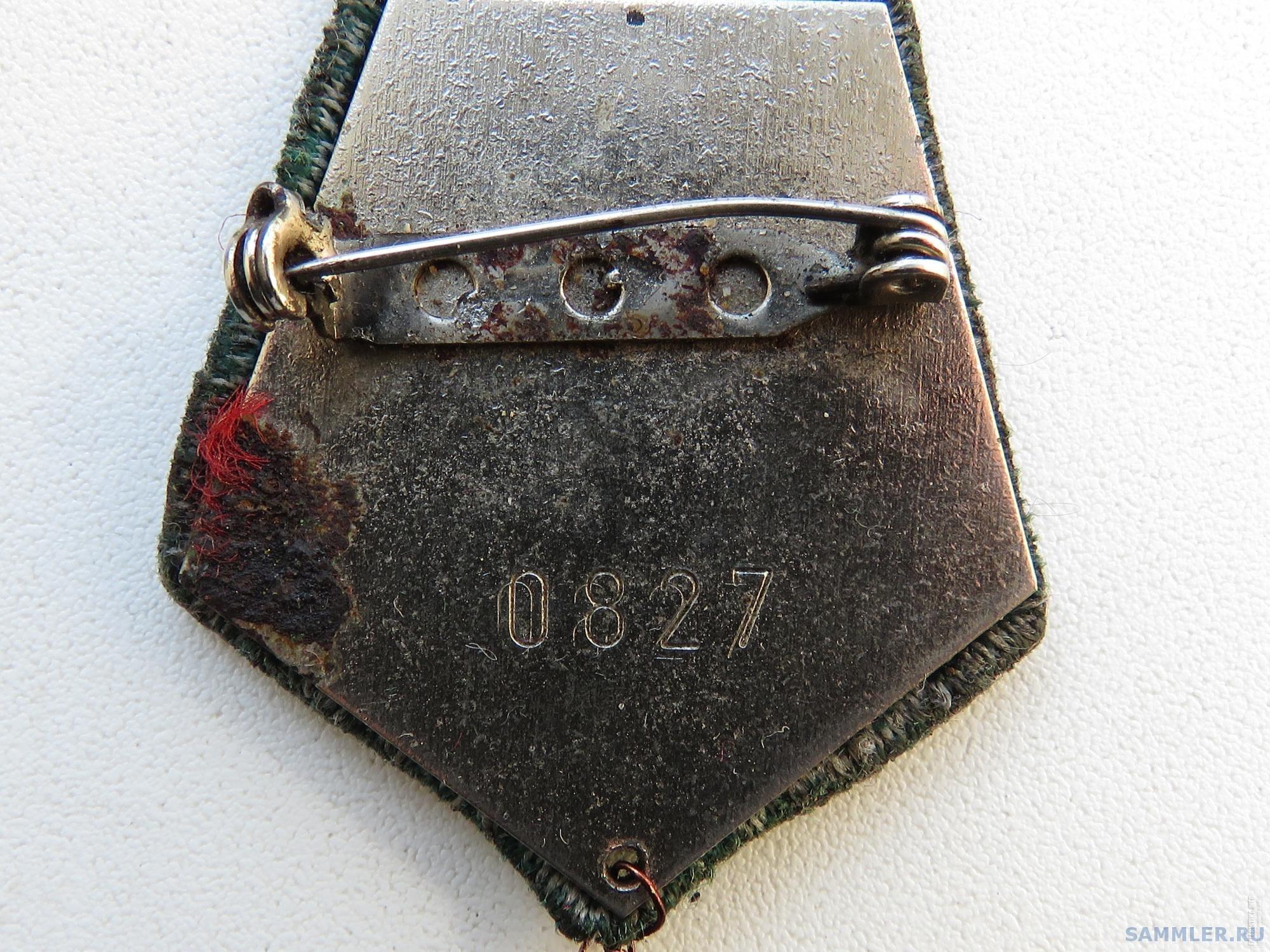 медаль_За_оборону_Грозного_1996_год_6Eqjm.jpg