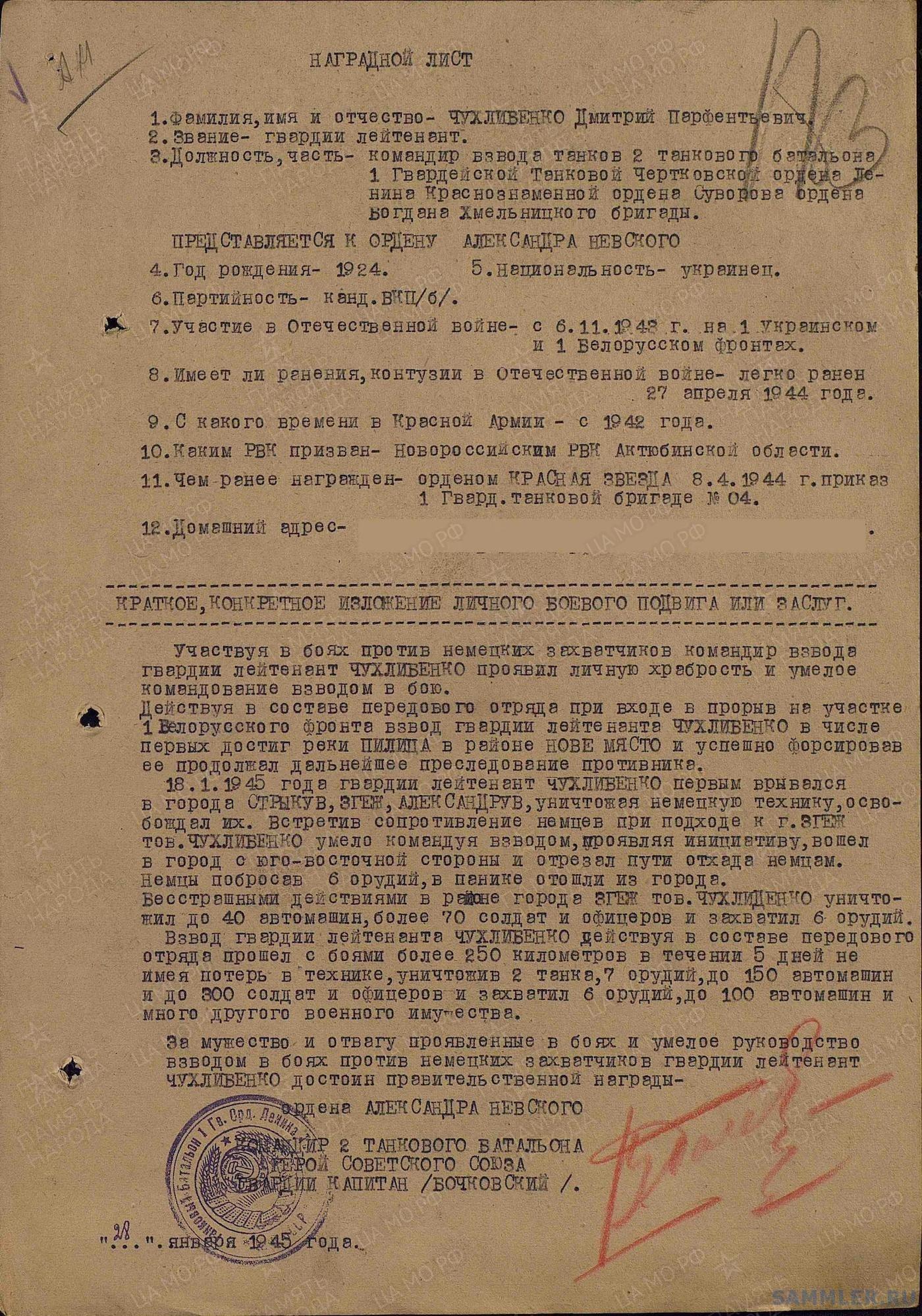 citation CHUKHLIBENKO - OAN.jpg