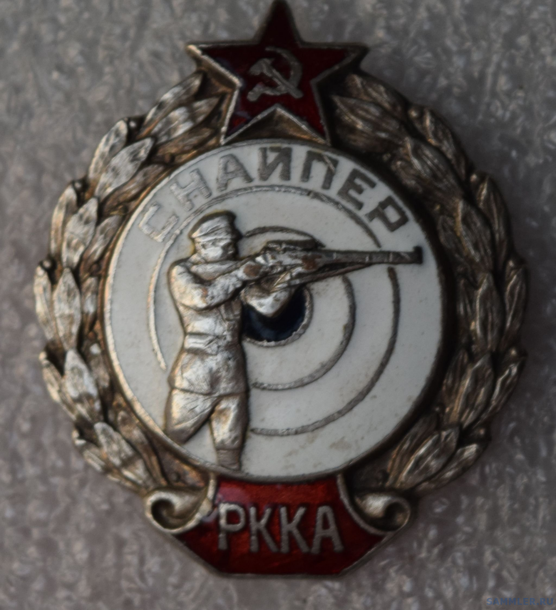 ЗНАК СНАЙПЕР РККА_1.png