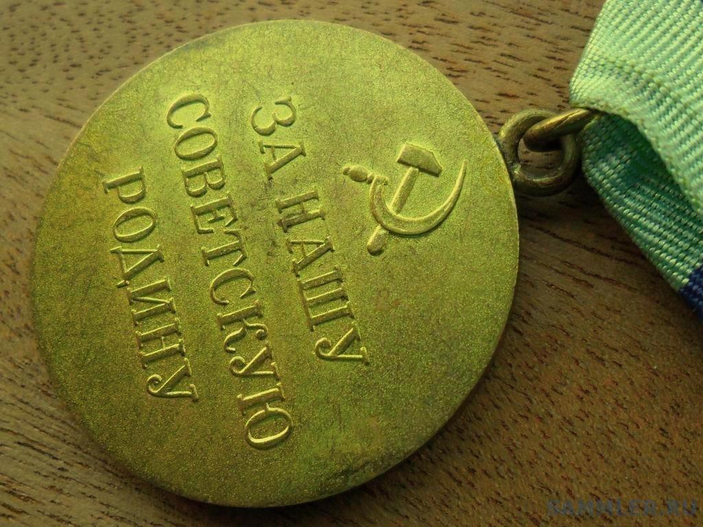 medal_partizanu_otechestvennoj_vojny_ii_stepeni (3).jpg