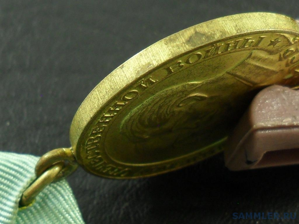 medal_partizanu_otechestvennoj_vojny_ii_stepeni (7).jpg