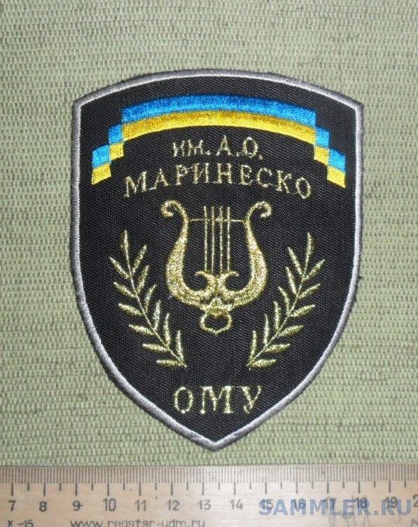 18-58-33-shevron_nashivka_muzykanty_orkestra_morskogo_uchilishcha_im_marinesko.jpg