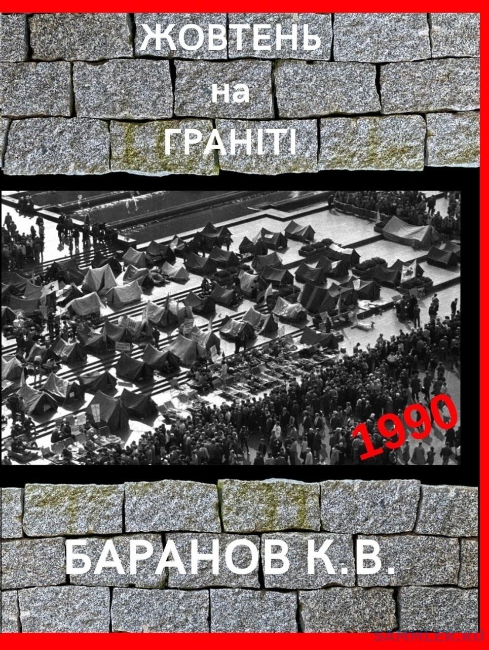 oXVJj_croper_ru.jpeg