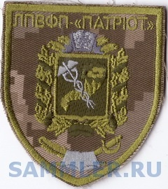 ВЛ Харьков Патриот 2019+.jpg