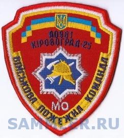 ЗСУ база 434 ЦРБ ВПЖК+.jpg