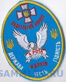 КК Харьков+.jpg