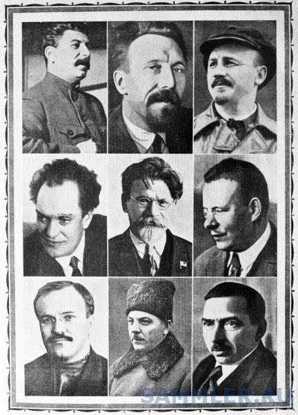 Состав Политбюро ЦК ВКП(б) 1928 года.jpg