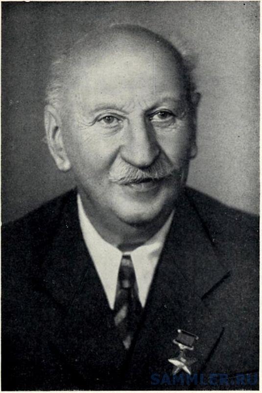Абрам Фёдорович Иоффе--.jpg