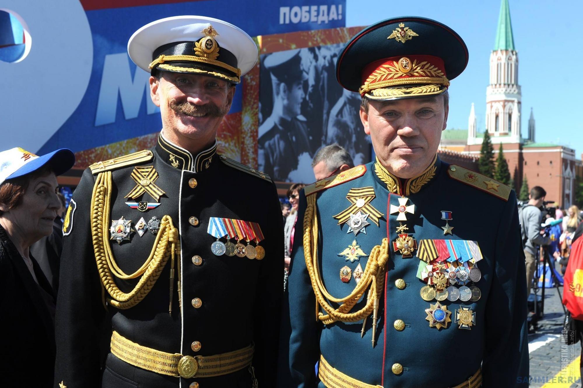 Karabanov-Gerasimov.jpg