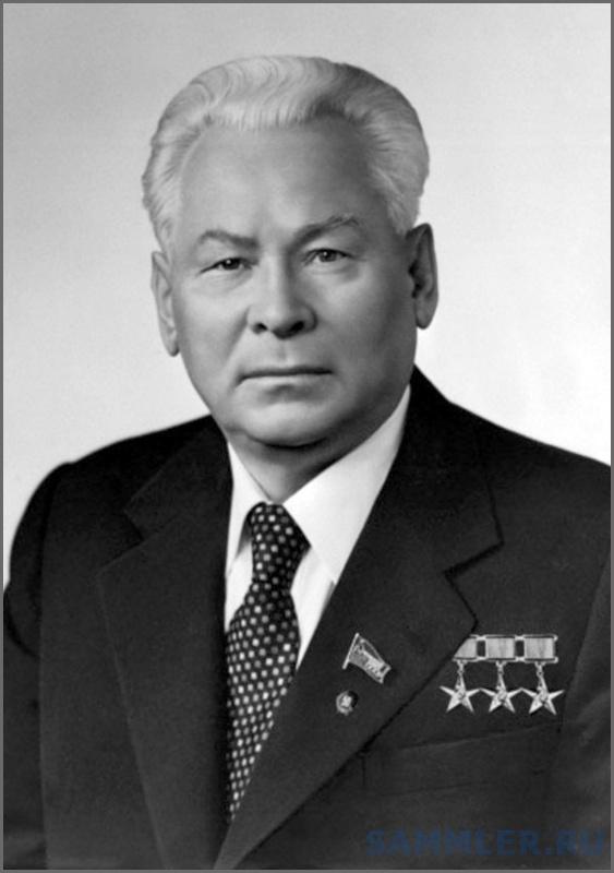 Константин Устинович Черненко 6.jpg