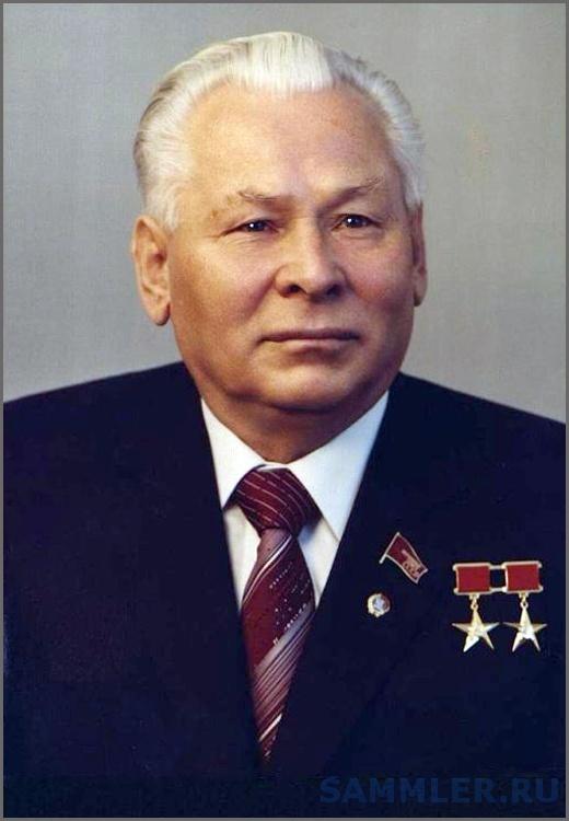 Константин Устинович Черненко 5.jpg