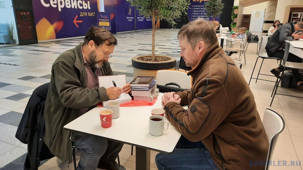 27 сент 2021 встреча с Михаилом.JPG