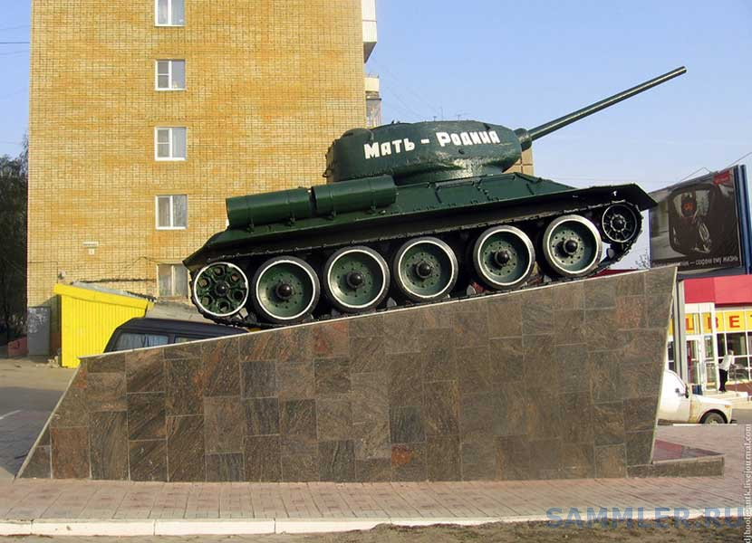 tank_saratov.jpg