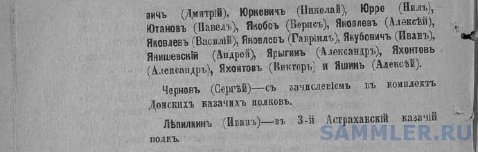 vp-1916-06-01-6.jpg