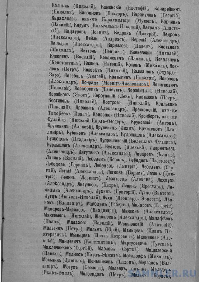 vp-1916-06-01-3.jpg