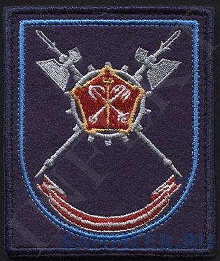 69 бригада мто.jpg