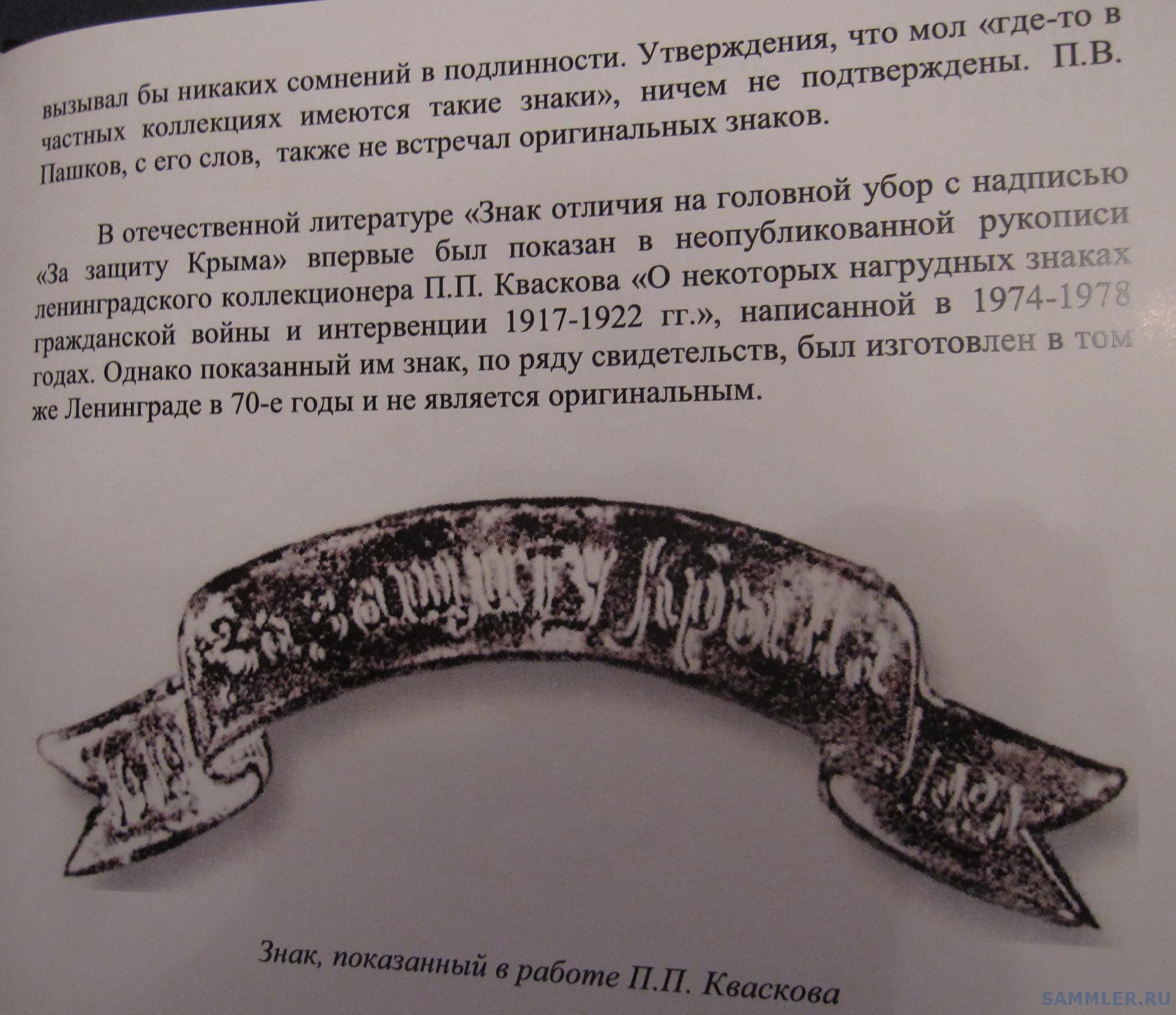 К. Николаев Марковцы.jpg