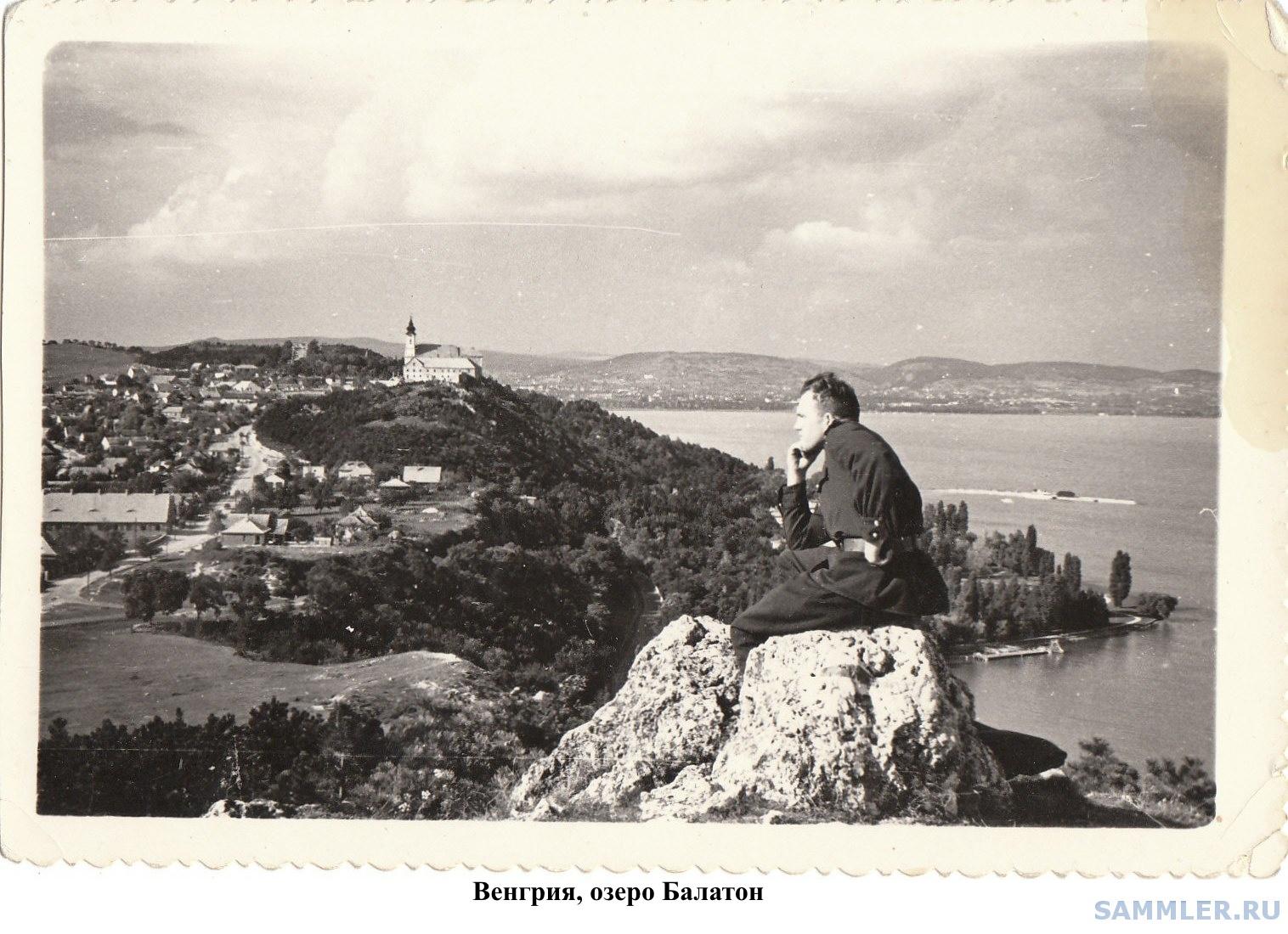 Балатон1.jpg
