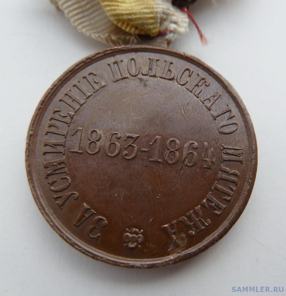 Поляк-2.JPG