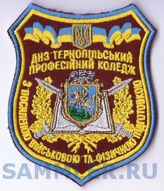 ВК Тернополь 2+.jpg
