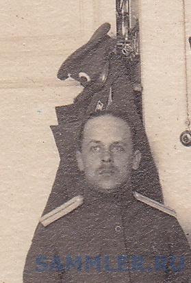 Петроград,автор съёмки неизв., капитан А.А.Белин,выкадр.jpg