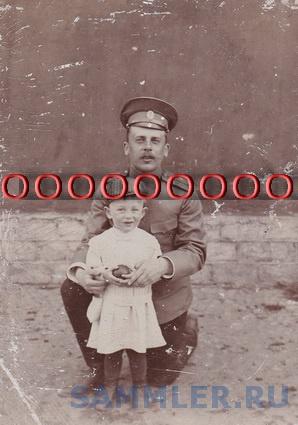 Россия,точное место и автор съёмки неизвестны, поручик А.А.Белин с ребёнком, формат 8на5,7см.jpg