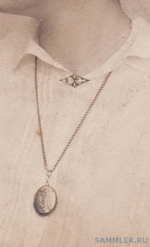 Петроград,фот. неизв. портрет Софьи Белиной,1910-е гг.,медальон_брошь.jpg