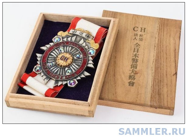 Japanese Kennel Club badge_case.JPG