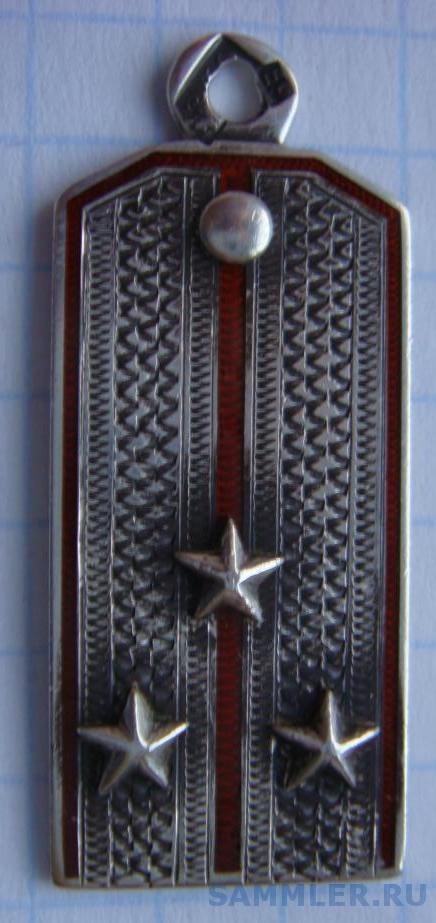 Погончик 145-й Новочеркасский пех полк 1.jpg