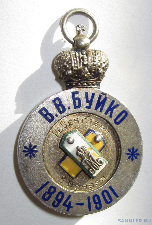 bbs-l1600 (16).jpg