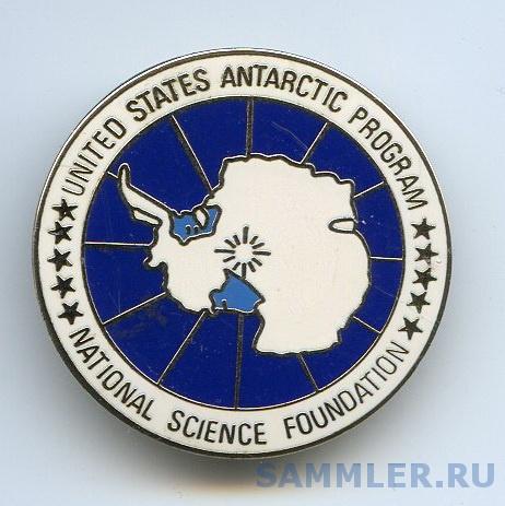 Антарк программа США  тм эмаль.jpg