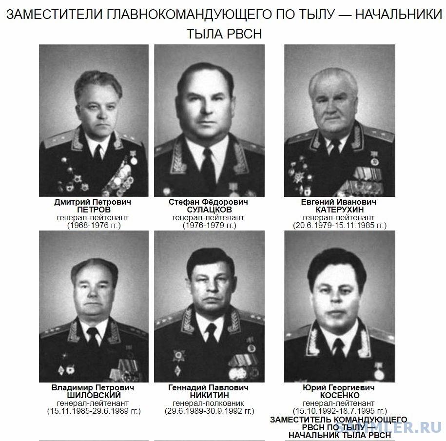 генералы РВСН_05.jpg