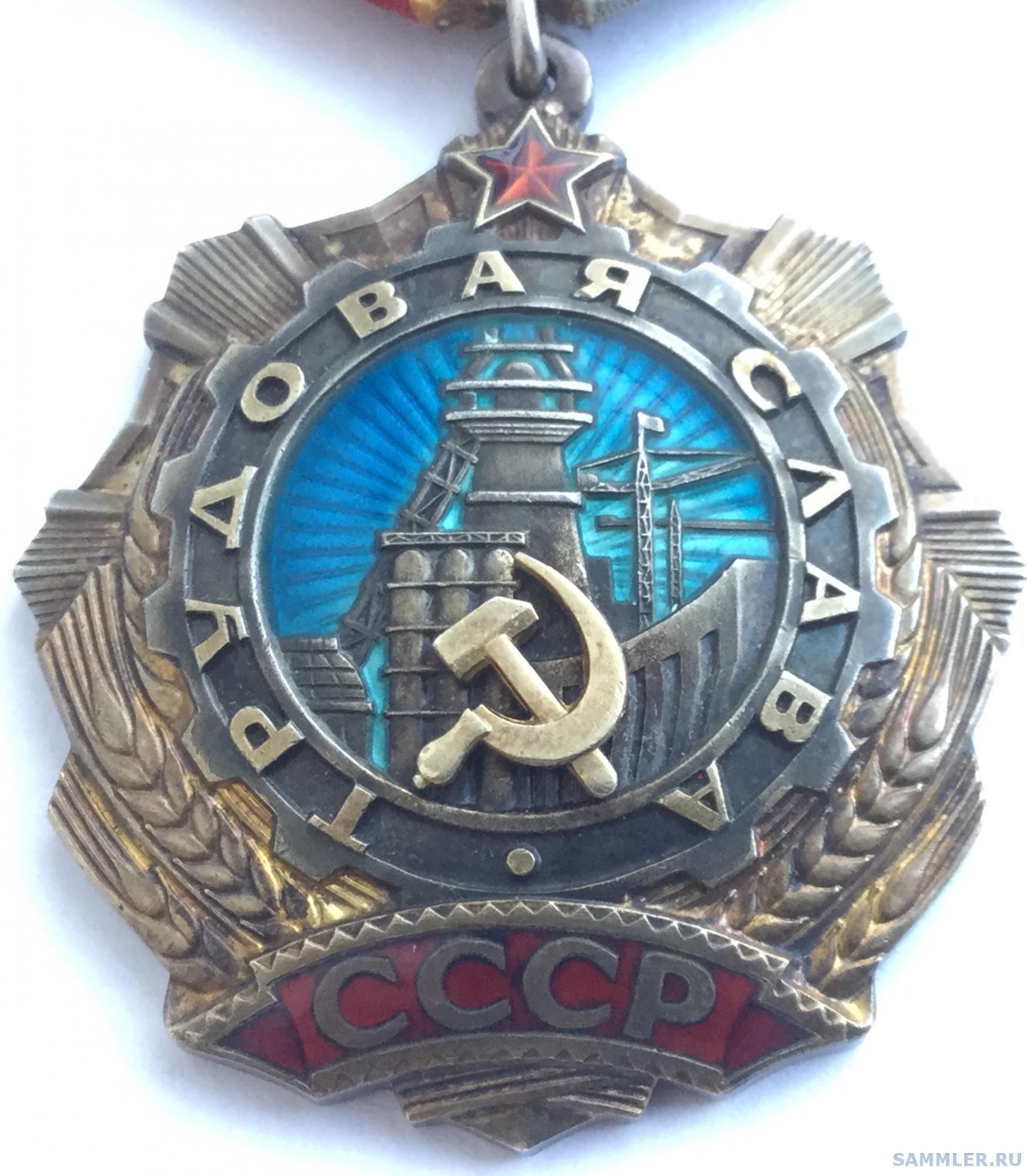 96D10ABB-CD47-41FE-B837-1F053205920B.jpeg