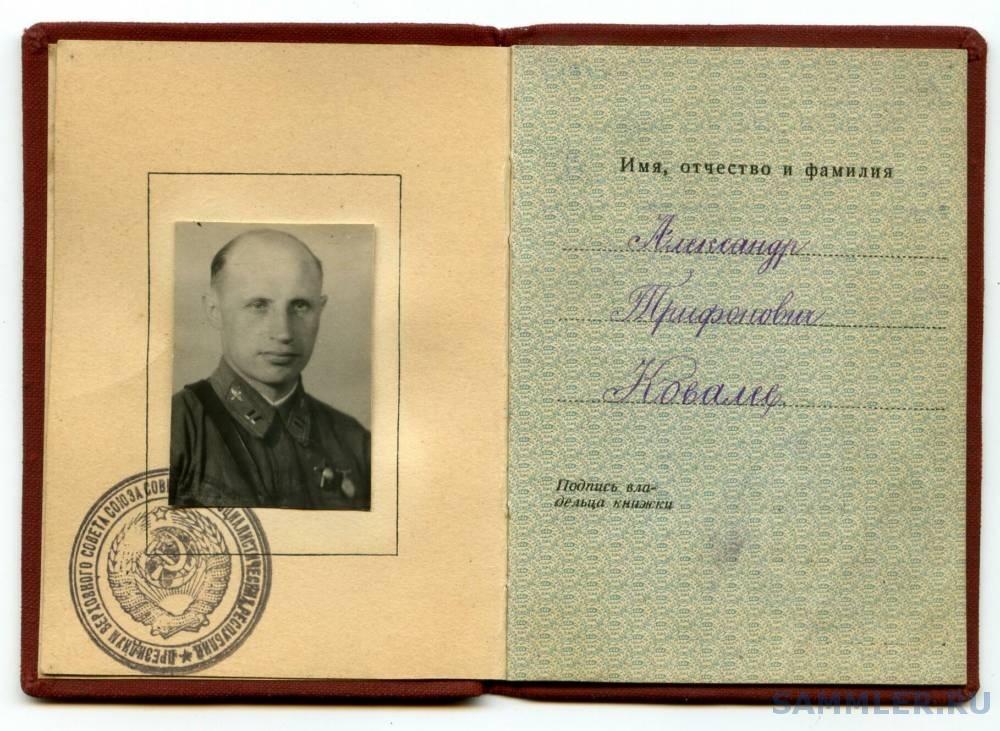 ковалёв 6.jpg