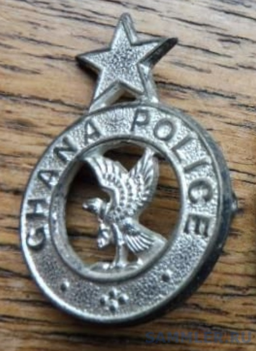 ghana police 2.jpg