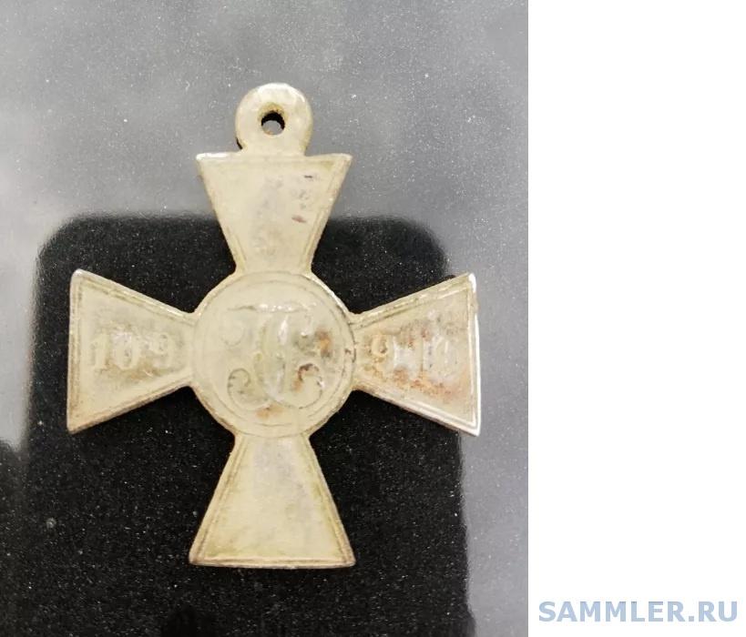 крест Севастополь9.jpg