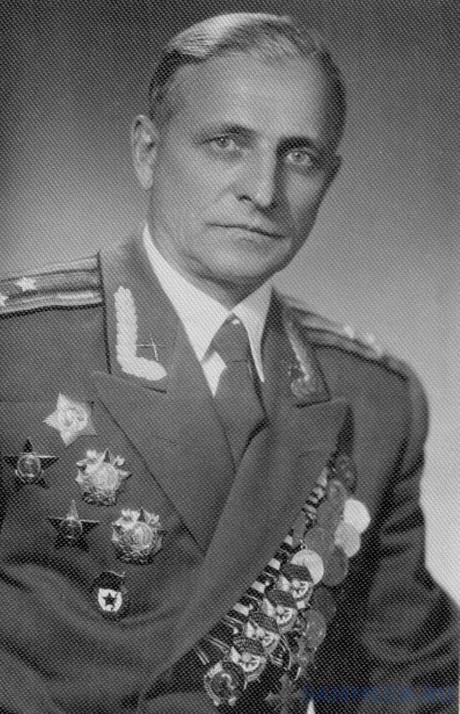 Базыленко Владимир Иванович.jpg