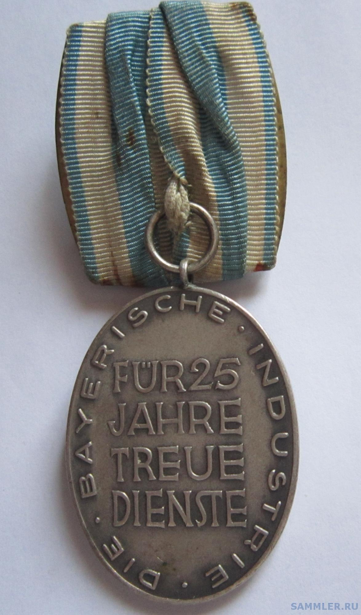 медаль бавария 25 лет 002.JPG