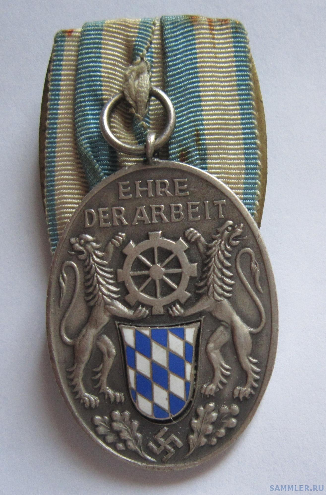 медаль бавария 25 лет 001.JPG