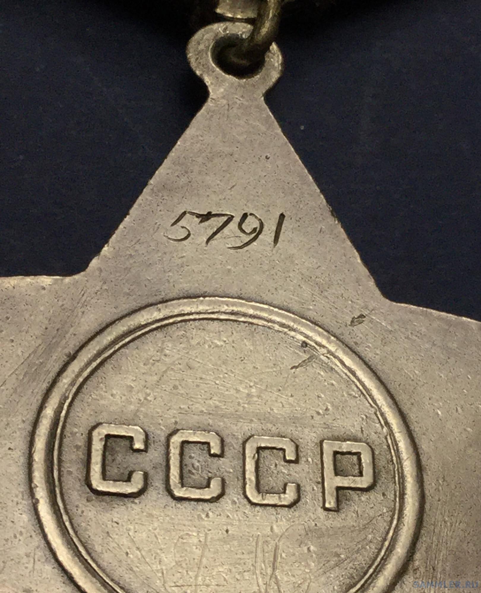 570C529D-44B7-4149-83F0-00F54D3D7649.jpeg