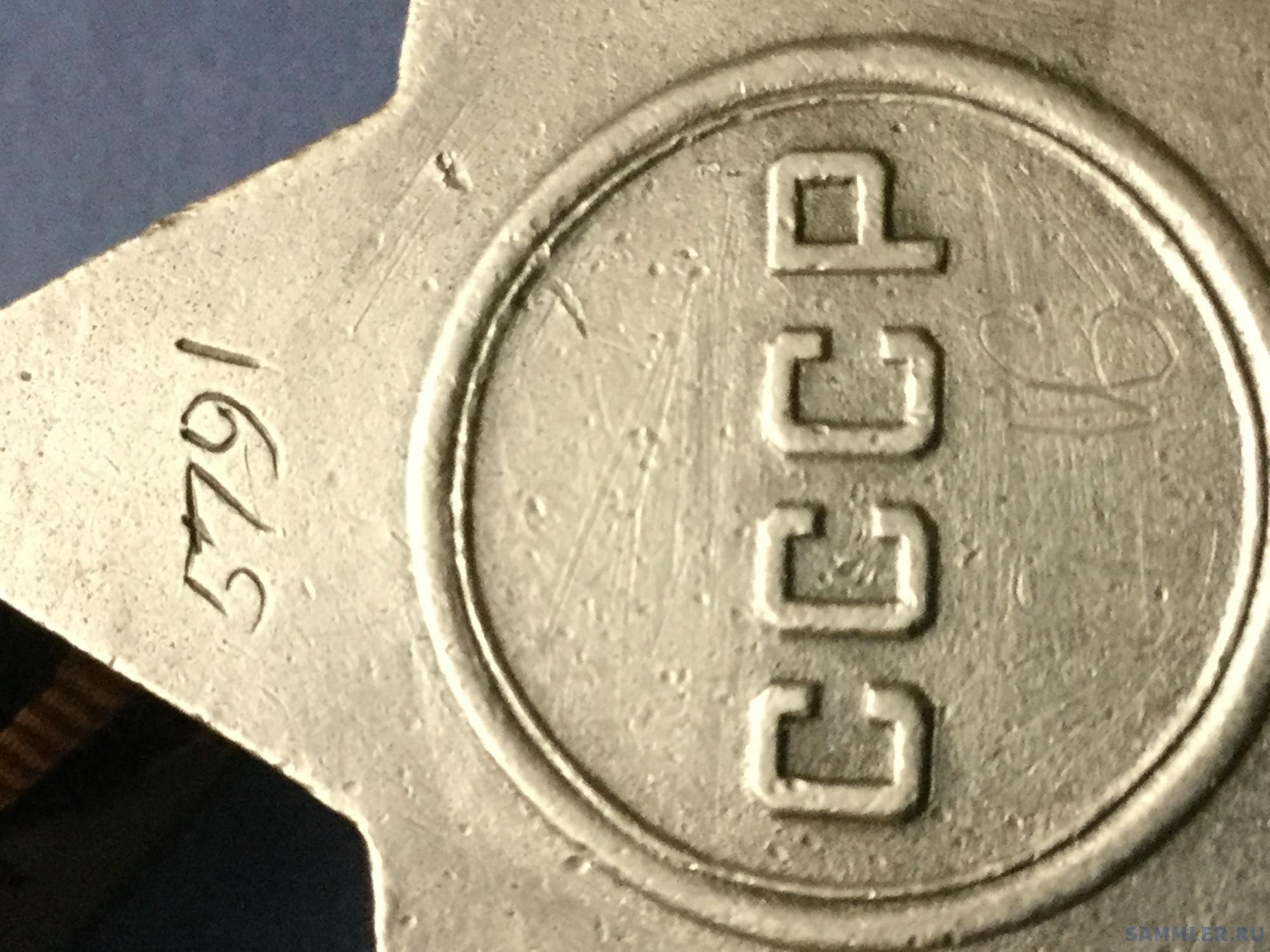 B2938894-385B-42F7-81C0-05632555B17F.jpeg