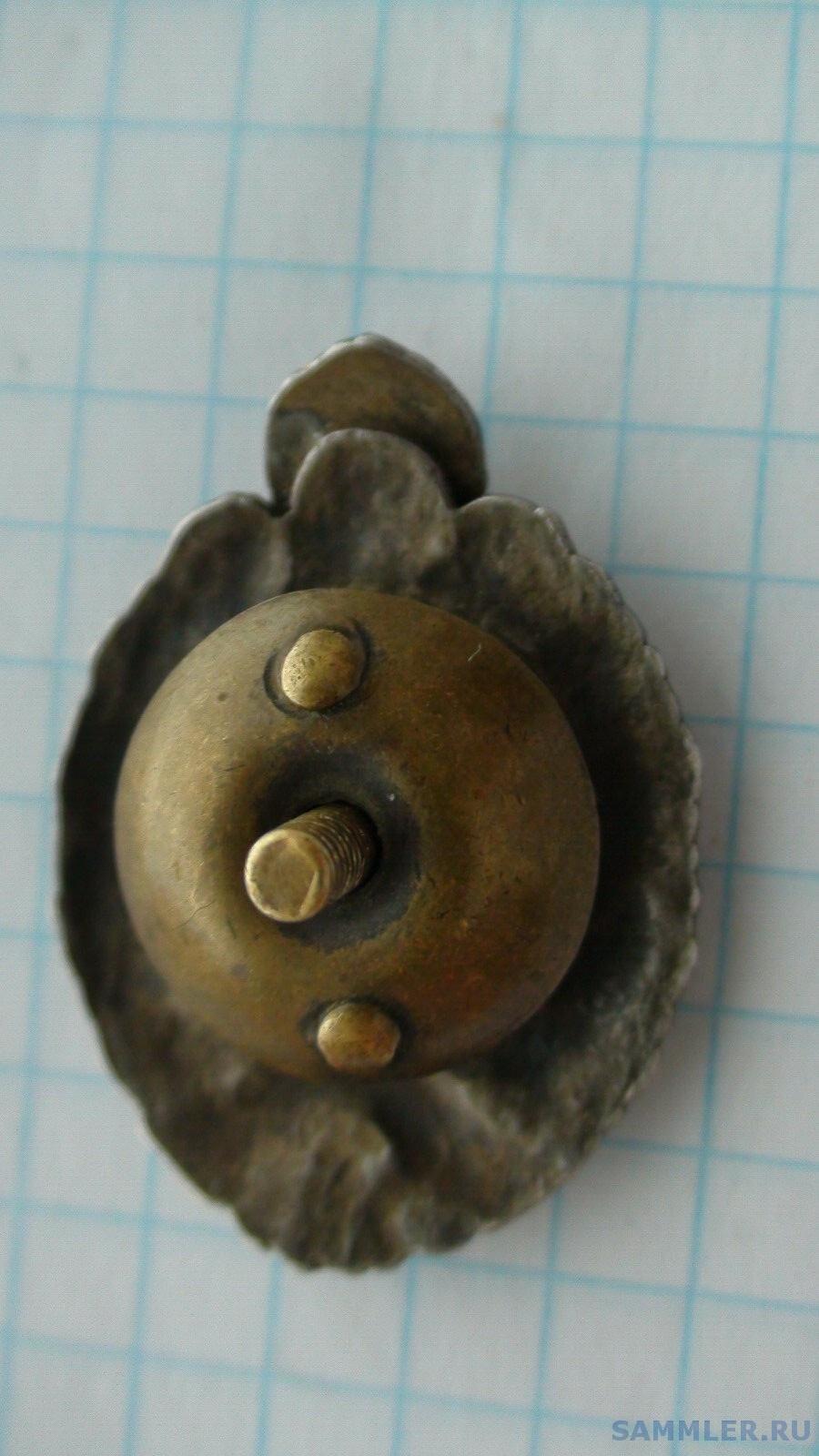s-l1600 (9).jpg
